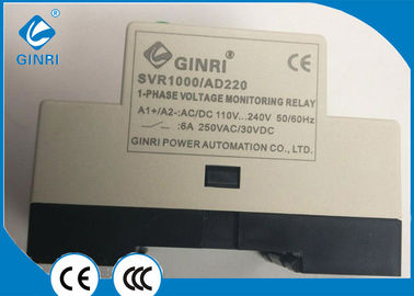 China Air - conditioning Single Phase Protection Relay , AC DC Under Voltage Monitoring Relay factory
